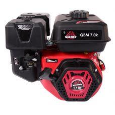 Двигатель бензиновый Vitals Master QBM 7.0k