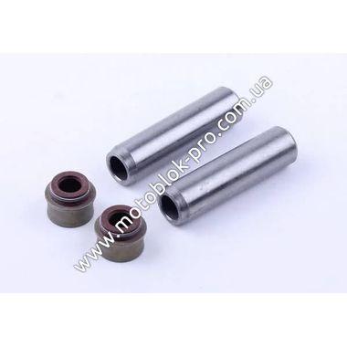 Направляющая клапана + сальник (на 2 клапана) (186F)