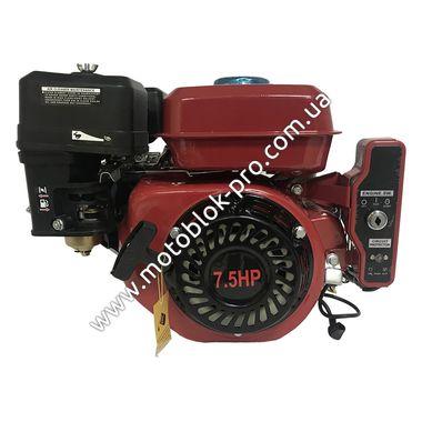 Двигатель Зубр 170FE с электростартером