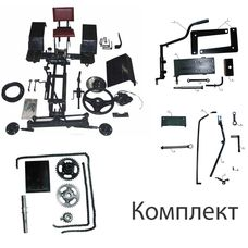 Переоборудование мотоблока в мототрактор (Комплект MAXIMUM)