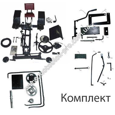 """Переоборудование мотоблока в мототрактор """"Премиум"""" MAXIMUM"""