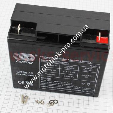 Аккумулятор на мотоблок 20 Аh/12v гелевый (L182 х W76 х H165 мм)