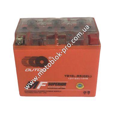 Аккумулятор гелиевый на мотоблок 19 Аh/12v (178F/186F)