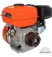 Двигатель Vitals BM 7.0b1c (центробежное сцепление)