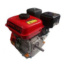 Двигатель Витязь 168F-V (конус)