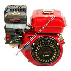 Двигун Weima ВТ170F-S2P (шкив в комплекте)
