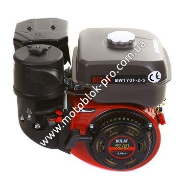 Бензиновый Двигатель Булат BW170F2-S/20 NEW