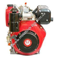 Двигун Weima WM186FB (шпонка)