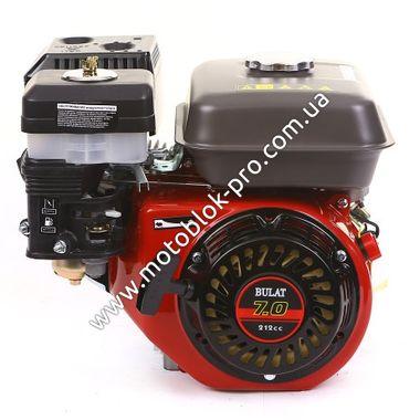 Бензиновый Двигатель Булат BW170F-S/20