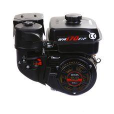 Двигатель Weima WM170F-T/20 NEW