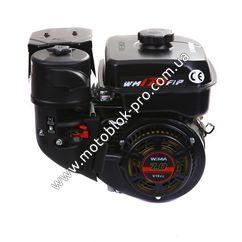 Двигун Weima WM170F-T/20 NEW