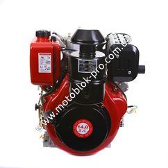 Двигатель Weima WM192FE (шпонка)
