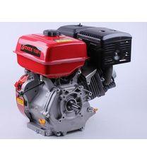 Двигатель Зубр 188F (конус)