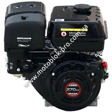 Двигатель Loncin G420F