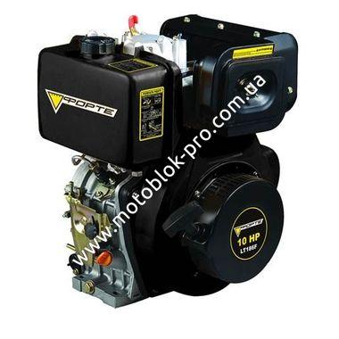 Двигатель Forte LT186FE