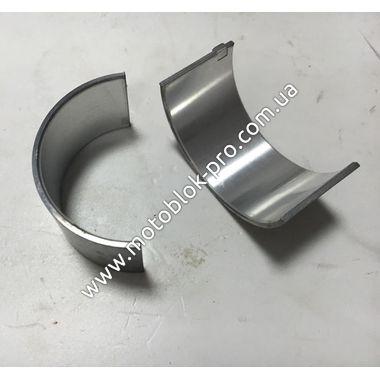 Вкладыши шатуна +0,25 мм (R180)
